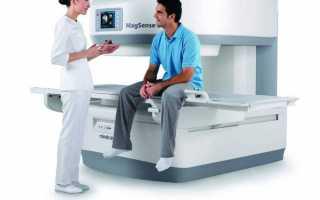 Принцип работы мрт, как работает мрт томограф