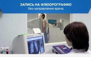 Можно ли проводить рентген легких ребенку