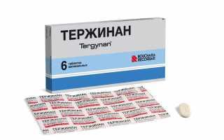 Лептотрикс чем лечить препараты