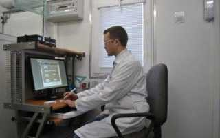 Рентген-снимок: описание процедуры, расшифровка и рекомендации