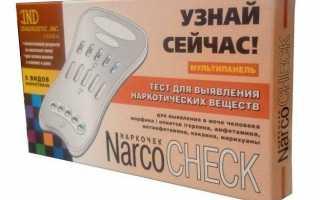 Анализ мочи на наркологические вещества