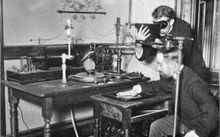 Рентгеновское излучение и его применение в медицине