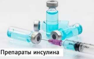 Анализ крови на инсулин расшифровка у взрослых норма в таблице