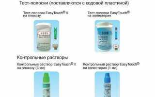 Диахим-гемихром. набор реактивов для определения гемоглобина в крови гемихромным методом