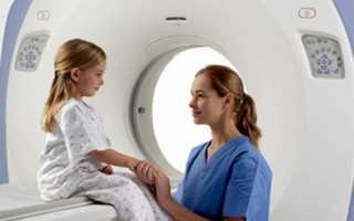 Компьютерная томография в детском возрасте