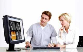 3d компьютерная томография (кт) зубов