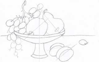 Натюрморт с фруктами для детей 2-3-6 класс. как нарисовать карандашом, красками