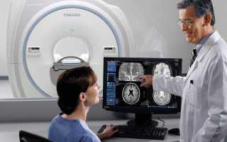 Мрт (магнитно-резонансная томография) с контрастным веществом: цены, адреса и запись онлайн