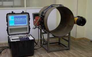Рентгеноспектральный анализ вещества — рсфа