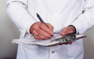 Мазок на флору у женщин: для чего берется, показания и противопоказания к процедуре