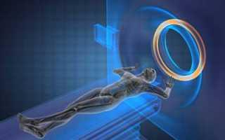 Физические и технические основы томографии