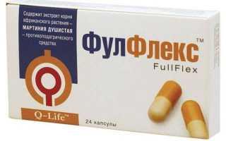Как быстро снизить уровень мочевой кислоты в крови в домашних условиях