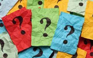 Что делать, если в мазке обнаружен цитомегаловирус?