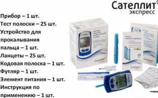 Тест-полоски для глюкометра: что это такое и как пользоваться