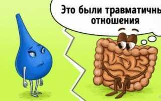 Что такое анализ крови на шлаки