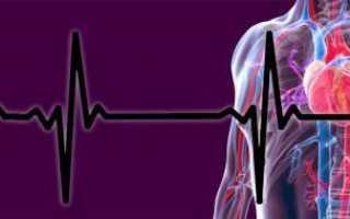 Кардиолипиновый антиген: описание, норма и расшифровка результатов анализа. антиген кардиолипиновый для реакции микропреципитации (рмп)